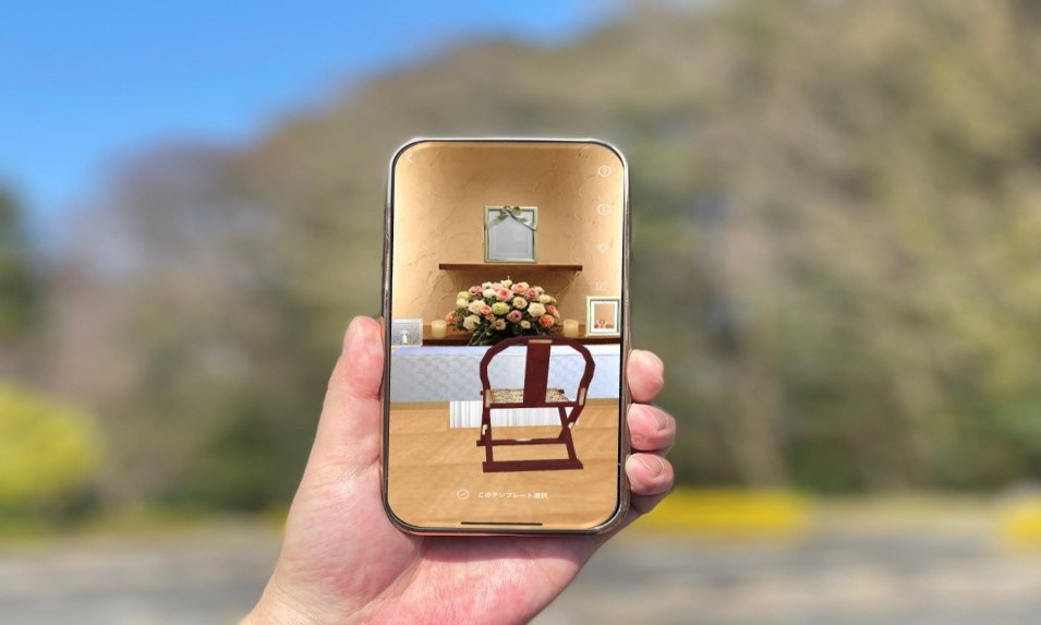 【 AR VR Family Funeral Fnet 】 Image and arrange your AR/VR funeral with your smartphone.