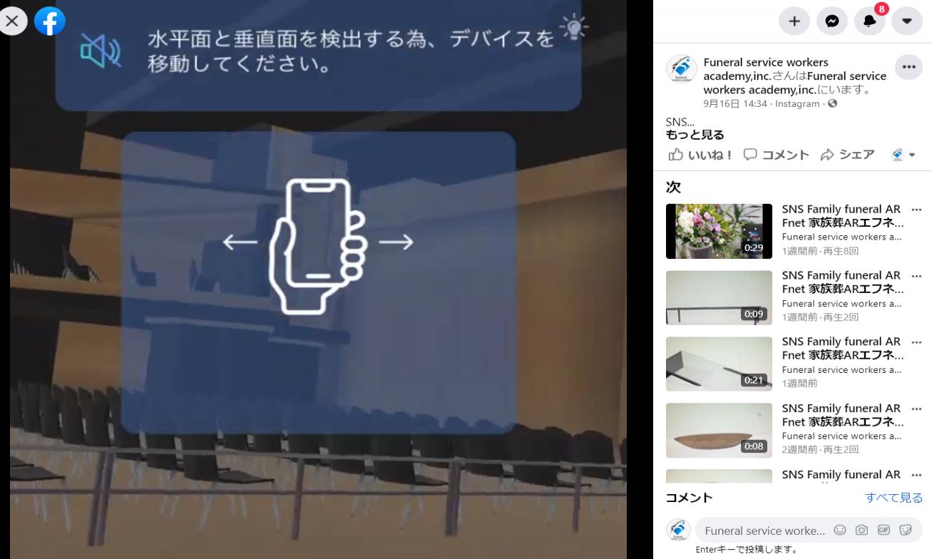 Virtual world view