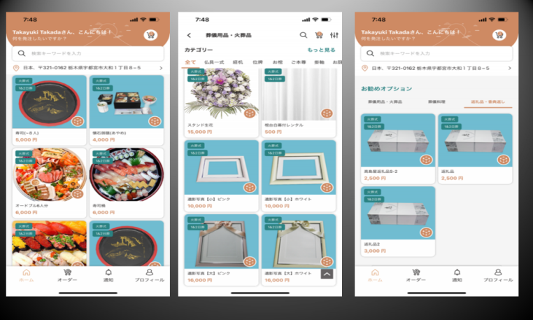 """Create AR display data easily with your smartphone! Launched """"AR Contractor Fnet"""", an ancillary service for the funeral arrangement app """"AR Family Funeral Fnet"""""""