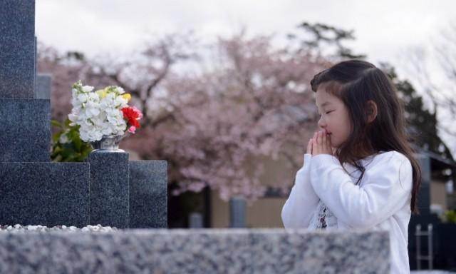 お墓の種類はたくさんあるって知ってましたか?